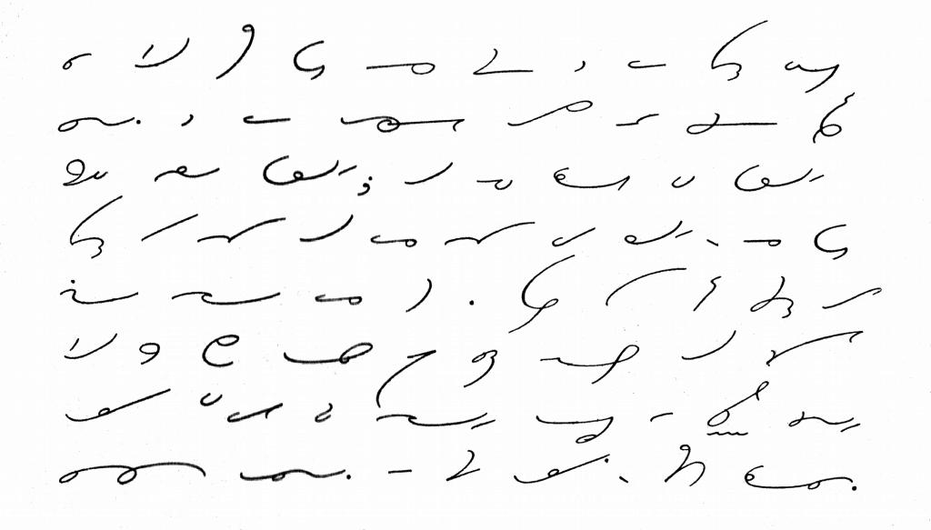 gregg-shorthand-example