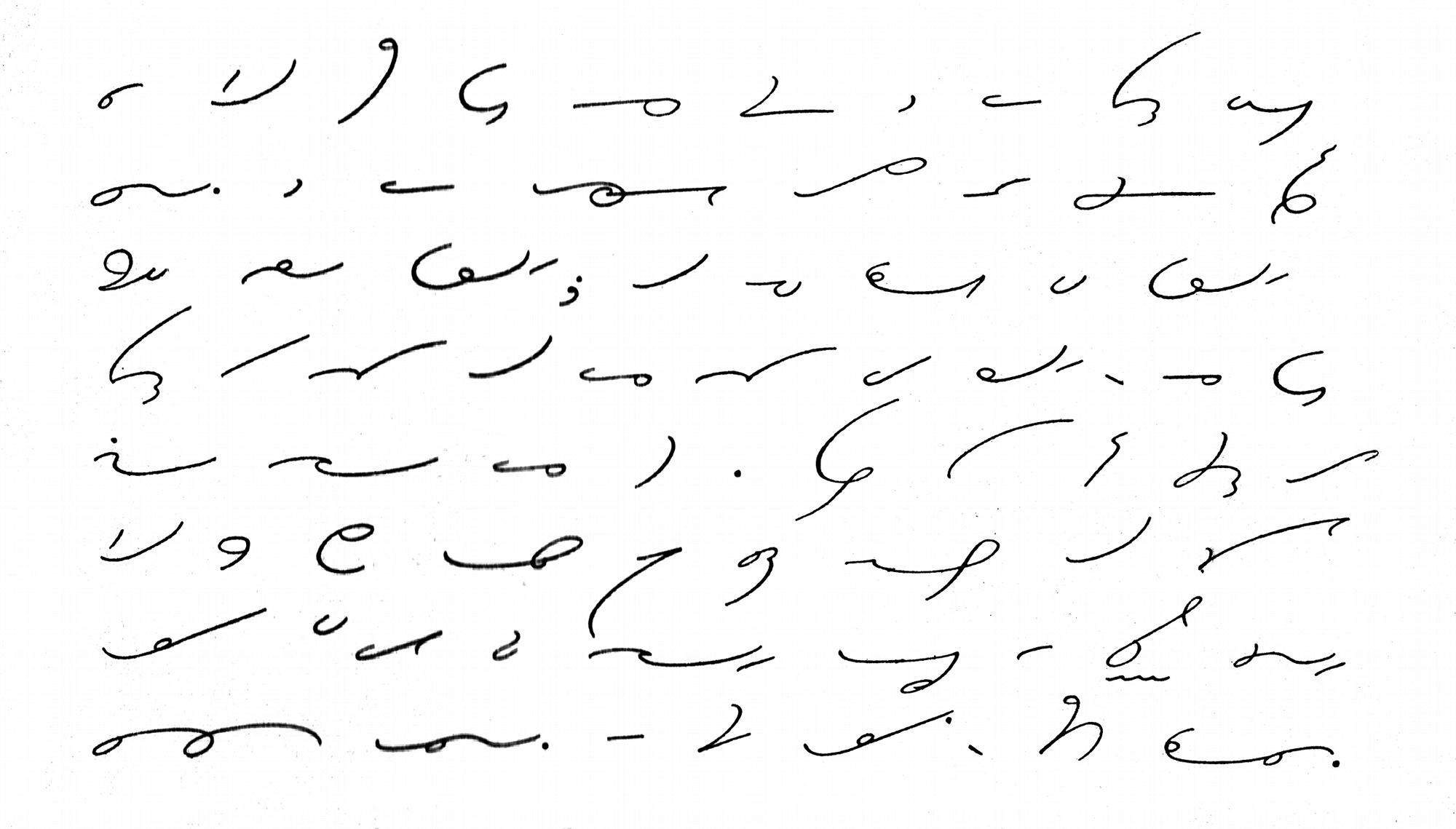 Image result for gregg shorthand